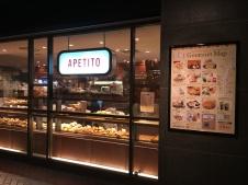 apetito_cafe_tenjin_underground_shopping