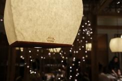 kiwa_lamp