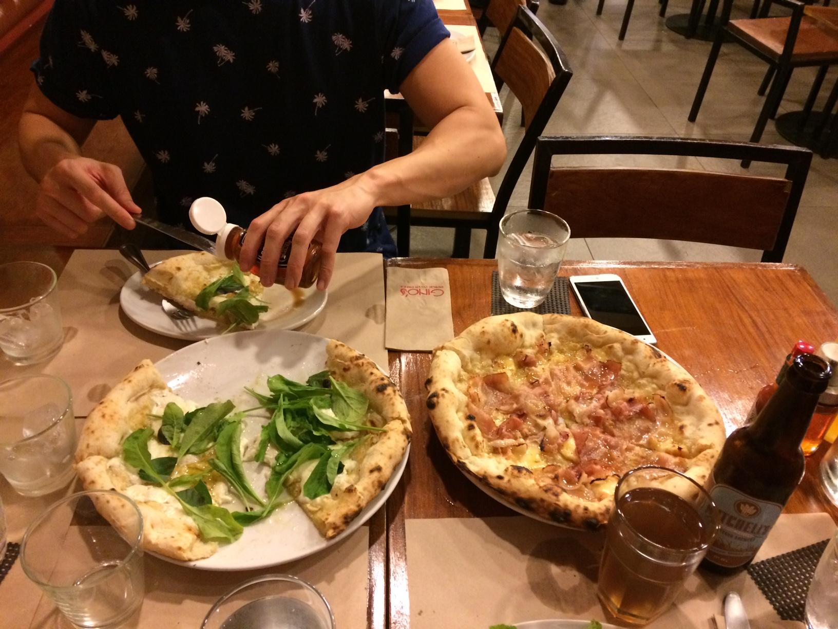 Gino's_Brick_Oven_Pizza