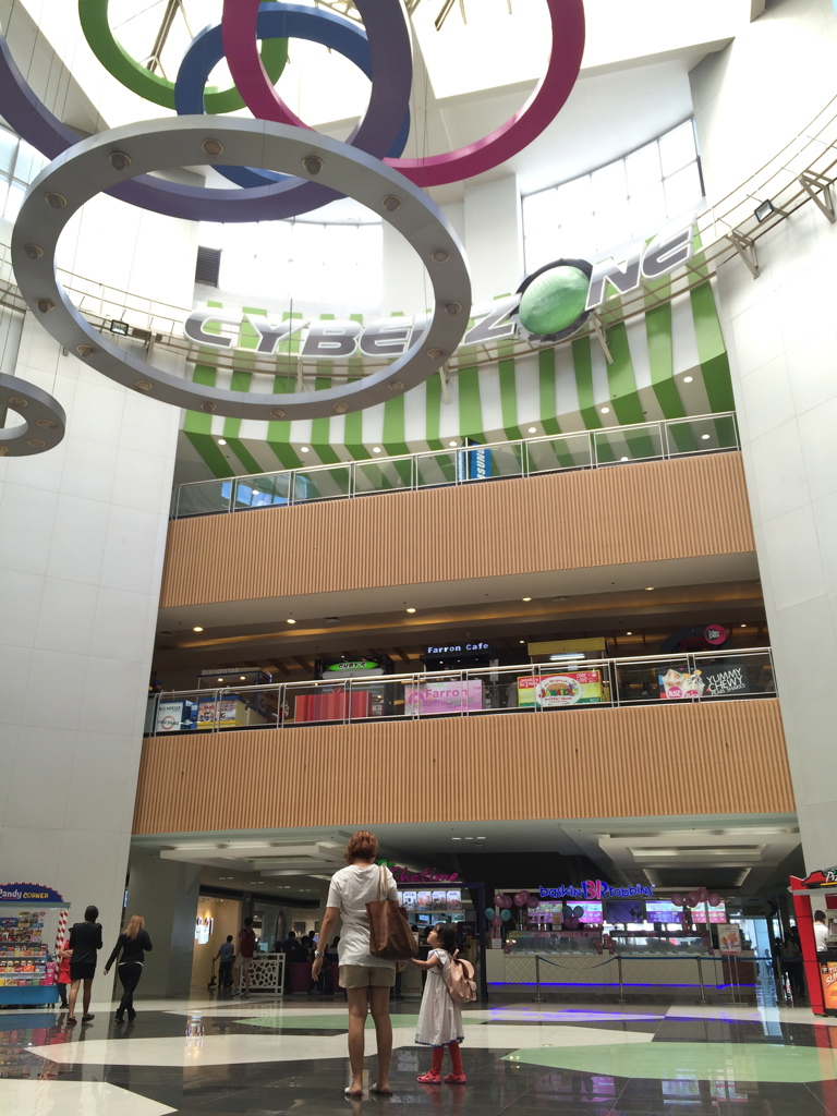 Southmall