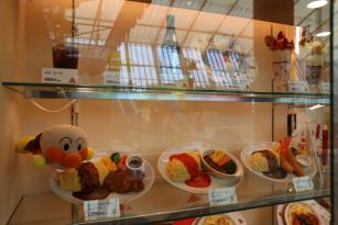 food_display_Anpanman_Museum