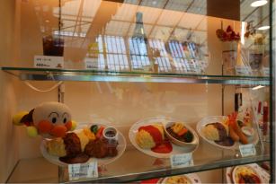 food_display_Anpanman_Museum