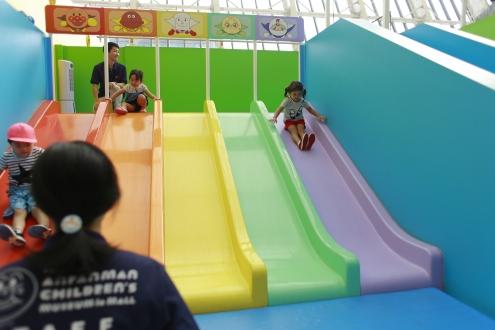 slide_down