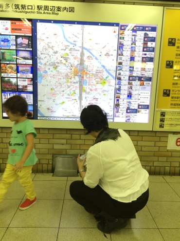train_navigating_Fukuoka